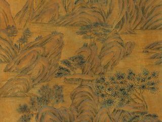 Shangri-La Collection-Kun Lun Mountains